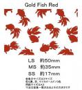 Gold Fish Red